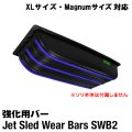 Jet Sled Wear Bar Kit For XL and Magnum #2 (XLサイズ、マグナムサイズ対応ウェアバー)