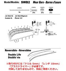 画像4: Jet Sled Wear Bar Kit #2-JSX (XLサイズ対応ウェアバー)