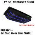 【期間限定30%OFF】Jet Sled Wear Bar Kit #3-JS1 (1サイズ、ミニマグナムサイズ対応ウェアバー)