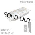 Jet Sled Jr (WinterCamo)