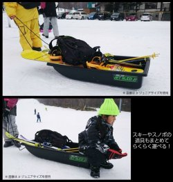 画像4: Jet Sled XL (WinterCamo)