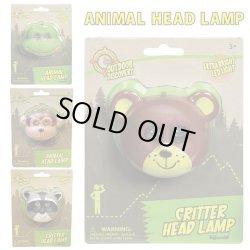 画像1: Animal Head Lamp LED