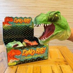 画像3: Dino Bite Hand Puppet【全2種】