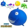 aqua Squisheez【全4種】