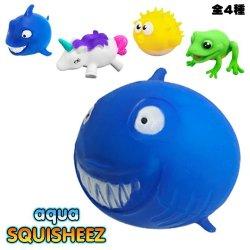 画像1: aqua Squisheez【全4種】