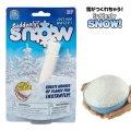 Suddenly SNOW