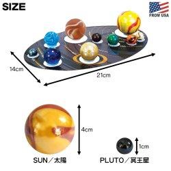 画像3: Solar System Marble Set