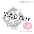 DB Longboards Logo Sticker 【メール便OK】