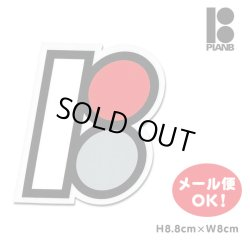 画像1: PLan B Skateboards Slanted B Sticker 【メール便OK】