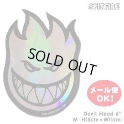 "画像1: Spitfire Wheels  Devil Head 6"" Sticker Prism"