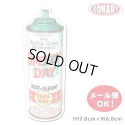 画像1: CONART Spray-can Sticker【メール便OK】