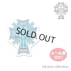 画像1: Dogtown Skateboards Cross Logo Die Cut sticker 2inch (Blue) 【メール便OK】