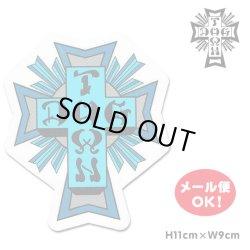 画像1: Dogtown Skateboards Cross Logo Die Cut sticker 4inch (Blue) 【メール便OK】