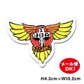 Dogtown Skateboards Wing Logo Die Cut Sticker 6inch (Yellow/Red) 【メール便OK】