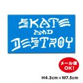 Thrasher skate and destroy sticker (Blue) 【メール便OK】