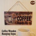 Cafe Wooden Hanging Signs【全3種】