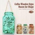 Coffee Wooden Signs Mason Jar Shape【全4種】
