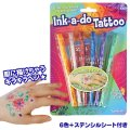 Ink-a-do Tattoo