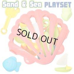画像1: Sand&Sea Playset
