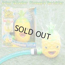 画像1: Juicy Splasher Pineapple Sprinkler