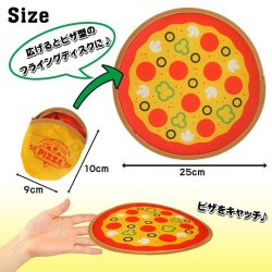 画像2: PIZZA TOSS
