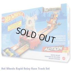 画像1: Mattel Hot Wheels Dual Race Track RAPID RELAY(brown car)