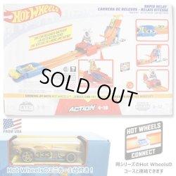 画像2: Mattel Hot Wheels Dual Race Track RAPID RELAY(brown car)