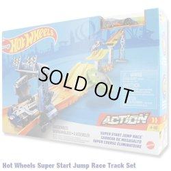 画像1: Mattel Hot Wheels Dual Race Track SUPER START JUMP RACE(blue car)