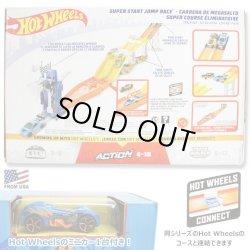 画像2: Mattel Hot Wheels Dual Race Track SUPER START JUMP RACE(blue car)