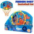 Finding Dory Basketball Set