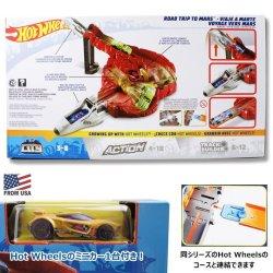 画像2: Mattel Hot Wheels Epic Adventure ROAD TRIP TO MARS(gold car)