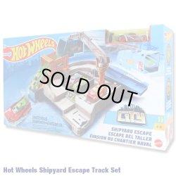 画像1: Mattel Hot Wheels Epic Adventure SHIPYARD ESCAPE(black car)