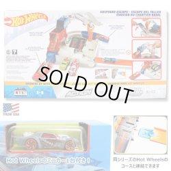 画像2: Mattel Hot Wheels Epic Adventure SHIPYARD ESCAPE(black car)