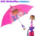 Doc-mcstuffins-umbrella