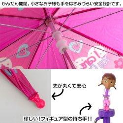 画像3: Doc-mcstuffins-umbrella