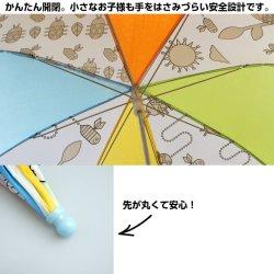 画像3: 自由に色がぬれる!キッズ用アンブレラ【Color&Cover Umbrella】
