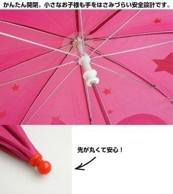 画像4: 【Color Changin Umbrella】  雨に濡れると色が変わる!キッズ用傘