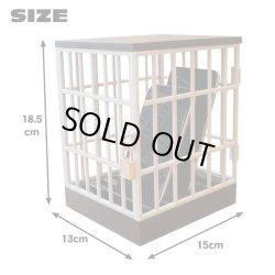 画像3: cell block