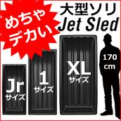 jetsled